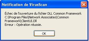 [Delire]windows McAfeeOK
